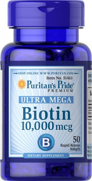 Biotin 10,000 mcg 50 Softgels